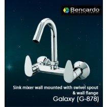 Quarter Turn Faucets- Sink Mixer wall mounted with swivel spout and wall flange- G-878